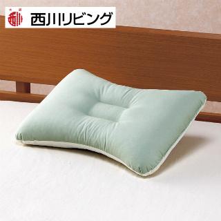 肩口フィット枕