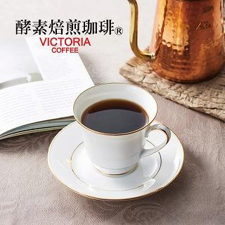 <ビクトリアコーヒー>酵素焙煎ドリップコーヒーセット