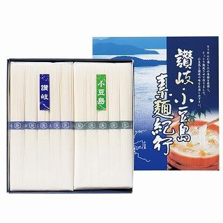 讃岐・小豆島素麺紀行
