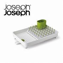 <ジョセフジョセフ>水切りラック