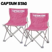 キャプテンスタッグ コンパクトチェアミニ2脚セット/ピンク