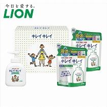 <LION>キレイキレイセット